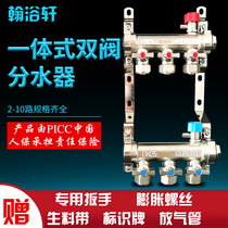 To warm the water trap geothermal pipe water separator copper thickened one forged to warm the water filter valve