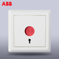 ABB Switch Panel 86 type wall switch socket de yat YA white alarm switch emergency button AE419