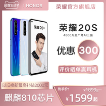(As low as 1599 Yuan)Huawei's glory 20S mobile phone 32 million people like Super Night 48 million ultra wide angle AI three official flagship store official website new genuine v30