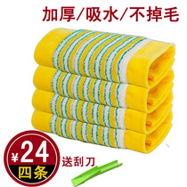 Flat mop replacement cloth cloth towel mop mop floor mop head clip-fixing household mop cloth