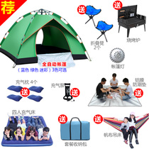 Fully automatic tent outdoor 3-4 people two-bedroom one room thickened rainproof 2 people single camping field camping tent