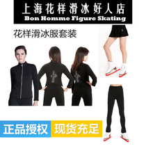 Figure skating training suits skating pants high elastic training pants children adult training clothing men and women jackson