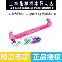 Canada imported guardog skate set figure skating shoes protective cover adjustable flower knife gardog