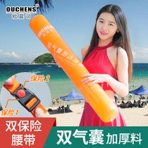 Thickened PVC double air bag swimming floating inflatable life-saving buoyancy stick with farts swimming package anti-drowning buoy