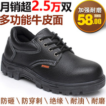 Labor insurance mens winter cotton lightweight deodorant anti-smashing anti-piercing steel Baotou wear-resistant womens insulated static work shoes