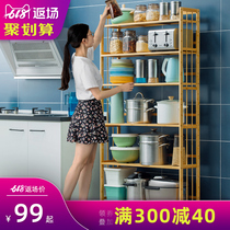 Kitchen racks landing multi-storey storage rack Nan bamboo household pots and pans storage shelves solid wood cabinets Bowl rack