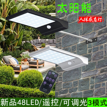 Solar lights outdoor garden lights super bright waterproof people Induction Wall Lamp home indoor and outdoor new rural village street lamp