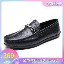 Red Dragonfly shoes mens leather casual shoes low to help set shoes 2019 Spring New ostrich pattern driving shoes