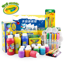 Painted children children finger painting paint non-toxic washable early childhood education beginners hand graffiti watercolor paint