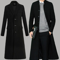 Windbreaker men over the knee ni Zi coat men long Korean version slim stand collar autumn and winter coat tide