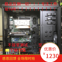 Product animation strong machine:i9 7980XE level 18 core 36 thread high frequency workstation host
