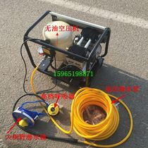 Diving air compressor prop diving tube use water air compressor portable long tube breathing system water supply