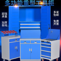 Heavy tool cabinet workshop drawer metal lockers with lock double door multi-function security thickening tool cabinet