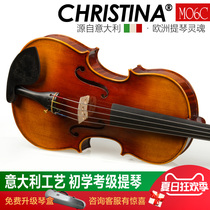 Christina M06C high-grade hand solo stage Viola (size 406mm)16 inch