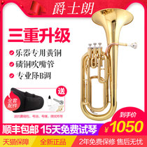 Jazz long JAZZOR key tone middle jzbt-300 lacquer gold small embracing number Barry East