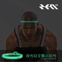 ZEN 6th generation Sweat Guide belt outdoor cycling perspiration Belt sports fitness running marathon sweat absorption belt