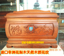 Pure solid wood urn imported Rosewood (fushou) natural pattern was high-grade quality gifts with the burial