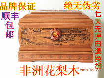 Castle Peak solid wood urn Rosewood Shengshi Qizhen wholesale black Rosewood urn