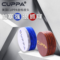 CUPPA senior multi-layer skin head 10mm snooker small head Club Head Chinese black eight table tennis Rod head accessories