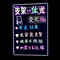 Canteen light-emitting blackboard fluorescent board billboard restaurant large new products recommend neon outdoor cake shop teahouse