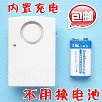 Built-in charging free battery 220V large volume power outage alarm Power alarm Fish Pond Farm