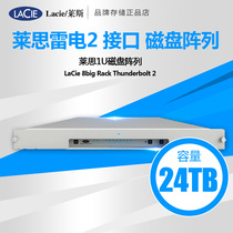 LaCie 8big 2 coup de foudre Thunderbolt Rack 1U disque tableau 24 to 9000499AS