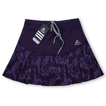 Hao Yun flag Sports pants skirt Womens fast running badminton tennis pleated skirt fake two short skirt with pocket