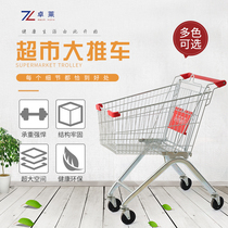 Shopping mall trolley supermarket mute wheel shopping cart large-capacity cart cart net red supermarket cart to buy carts carts.