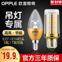 Op led candle energy-saving light bulb e14e27 light source size screw highlight color 5w7w chandelier exclusive