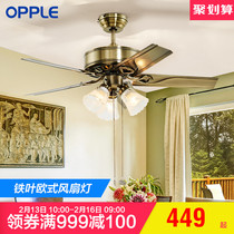 Opple Ceiling fan Lamp restaurant chandelier home atmosphere Modern simple American fan lamp living room creative personality