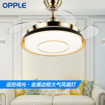 OPPLE invisible fan fan living room dining room bedroom home simple modern chandelier fan lamp fan lamp