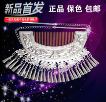 Guizhou Miao headdress minority Dong flower headdress hairpin silver comb Miao costume silver jewelry