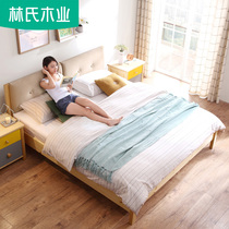 Lins wood Nordic minimalist soft solid wood bed master bedroom 1 8 M Wood color Japanese double wooden bed DJ1A