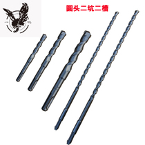 A Ming hammer drill bit lengthened drill bit through the wall Electric Head single buy drill not