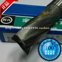 Alloy tungsten steel straight handle spiral vertical Milling Cutter 3 4 Blade 13.5 14 14.5 15 15.5 16 16.5
