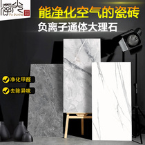Foshan ceramic tile 600X1200 anion full body marble tiles modern minimalist new living room large floor tiles