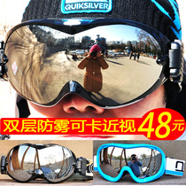 OBstacle large spherical double anti-fog ski goggles men and women can be Card myopia ski goggles wind mountaineering goggles