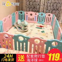 Ebbing childrens playpen indoor home baby baby safety fence fence crawling pad toddler toy
