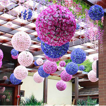 Creative kindergarten decoration hanging aerial ornamental plant ball hall hall mall atrium simulation flower ball grass ball.