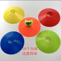 Football tennis training equipment plastic round mouth logo plate marker logo bucket logo plate fitness training equipment