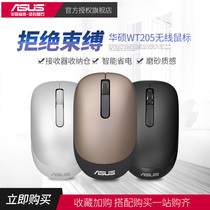 Asus WT205 WT425 desktop laptop gaming home business office portable USB wireless mouse support win7 win10 MAC