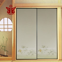 Sheng Tang and Feng Japan and Room door paper partition door paper tatami Fusma paper ukiyo-Fushma door paper