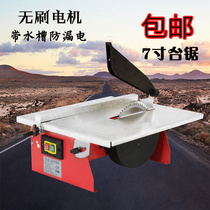 Household small table saw multi-functional woodworking table saw 7 inch cutting machine 45 degree adjusting tile cutter