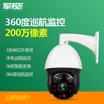 AHD200W HD high speed ball 6 inch infrared Dome Camera ball camera 36X zoom
