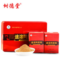 Shandong Dong an Shu de Tang a piece of gelatin powder 250g gift iron box instant gelatin powder