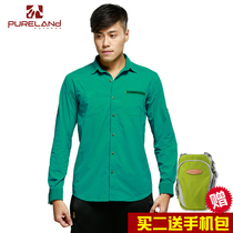 Pureland Pureland outdoor quick-drying shirt summer long slim quick-drying casual sunscreen T-shirt male
