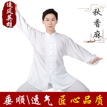 Chasing wind hero Tai Chi Clothing female summer practice clothing male short-sleeved cotton taijiquan martial arts clothing 2019 New