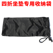 Four-fold egg cushion dedicated black bag (please note that this can not be used)