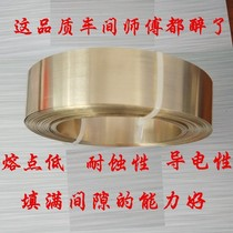 Low temperature silver welding piece silver copper welding piece silver welding piece high frequency machine silver welding piece 5% 15% 25% 30% 45%