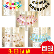 Hot stamping pull cacahuete birthday party live background wall dress layout flags flags banners banners banners banners pennants decoration